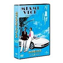 マイアミ・バイス シーズン1シリーズ | 映画の宅配DVDレンタルならGEO