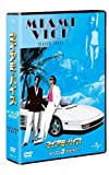 マイアミ・バイス シーズン 3 DVD-SET 【ユニバーサルTVシリーズ スペシャル・プライス】