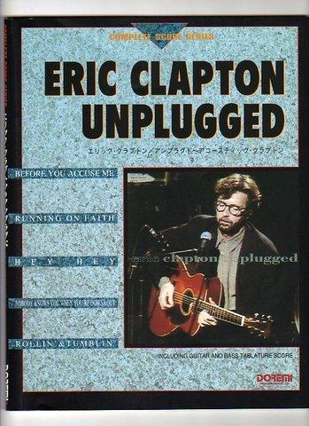 エリッククラプトン/アンプラグド (Complete score series)
