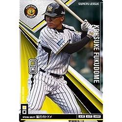 オーナーズリーグ 2013/OL14 049/阪神タイガース/福留孝介/SS