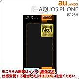 レイアウト AQUOS PHONE au by KDDI IS12SH用フラップタイプレザージャケット/ブラック RT-IS12SHLC1/B