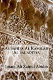 img - for As Sahifa Al Kamilah Al Sajjadiyya book / textbook / text book