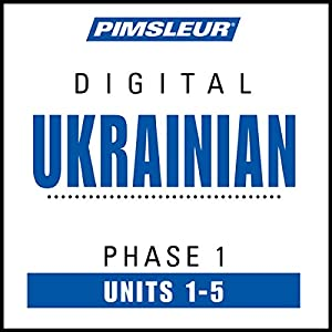 Ukrainian Phase 1, Unit 01-05 Audiobook