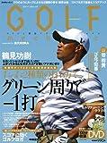 GOLF mechanic Vol.29(DVD付) (エンターブレインムック) (エンターブレインムック)