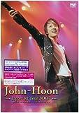 John-Hoon Japan 1st Tour 2007 僕たち いつかまた…~E...[DVD]