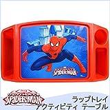 スパイダーマン ラップトレイ 【76804】 [並行輸入品] 76804