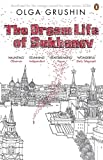 Olga Grushin The Dream Life of Sukhanov