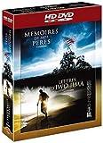 echange, troc Lettres d'iwo jima ; memoires de nos peres [HD DVD]
