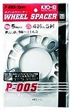 KYO-EI [ 協永産業 ] Wheel Spacer [ 5mm 4/5H ] PCD98-114.3 [ 個数:2枚 ] P-005-2P