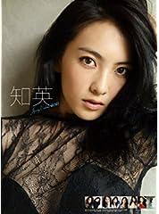 知英(Jiyoung) 2015カレンダー