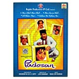 Hindi Indian Movies | Padosan