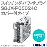 オムロン(OMRON) S8JX-P05024C スイッチング・パワーサプライ (正面取りつけ/カバー付タイプ 50W)(AC100-240V入力/24V4.2A出力) NN