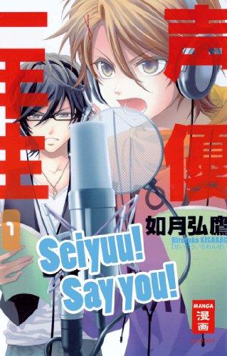 Seiyuu! Say you!, Band 1