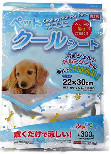 coolpet-self-cooling-mat-for-pets-87inch-x-118in-for-heat-stroke-prevention