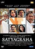 Satyagraha (DVD)