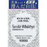 Amazon.co.jp【第2類医薬品】スマイルホワイティエ 15mL