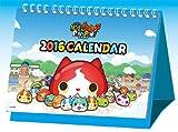 妖怪ウォッチ ぷにぷに 2016年 卓上カレンダー