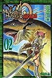 モンスターハンターオラージュ 2 (2) (ライバルコミックス)
