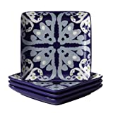 Rachael Ray Dinnerware Ikat 4-Piece Stoneware Appetizer Plate Set, Print