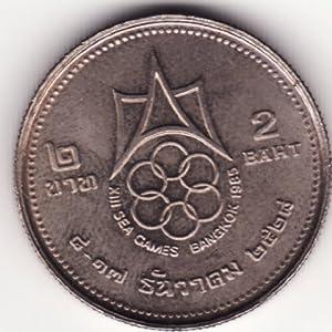 Amazon.com: Thailand Coin 2 Baht Rama IX 1985 (BE 2528
