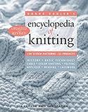 Donna Kooler's Encyclopedia of Knitting (1464700109) by Kooler, Donna