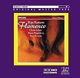 echange, troc Pepe Romero - Flamenco