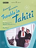 Trouble in Tahiti [DVD] [Import]
