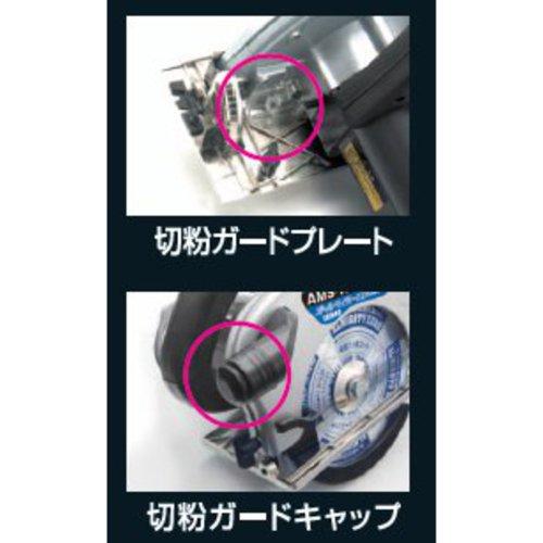 SHINKO(新興製作所) 多種材切断電気マルノコ AMS-165