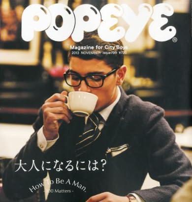 POPEYE (ポパイ) 2013年 11月号 [雑誌]