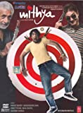 Mithya - DVD