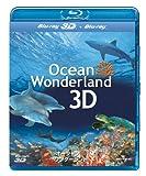 オーシャン・ワンダーランド 3D [Blu-ray]