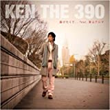 届けたくて…feat. 青山テルマ-KEN THE 390