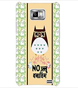 PrintDhaba Quote D-4820 Back Case Cover for SAMSUNG GALAXY S2 (Multi-Coloured)