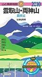 雲取山・両神山奥秩父 2010年版 (山と高原地図 25)