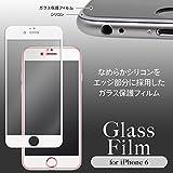 なめらかシリコンフチ ラウンドエッジ加工 フルカバー ガラス for iPhone 6s iPhone 6 ホワイト 保護 フィルム 7907