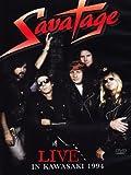 Savatage - Live in Kawasaki 1994 [IT Import]