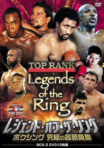 レジェンド・オブ・ザ・リング/ボクシング 究極の名勝負集 DVD-BOX2