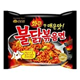Samyang Ramen / Spicy Chicken Roasted Noodles 140g (Tamaño: One Pack)