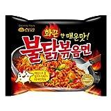 Samyang Ramen / Spicy Chicken Roasted Noodles 140g (Tamaño: One Pack)