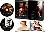 オペラ座の怪人 Blu-ray コレクターズ・エディション(2枚組)【初回限定生産】