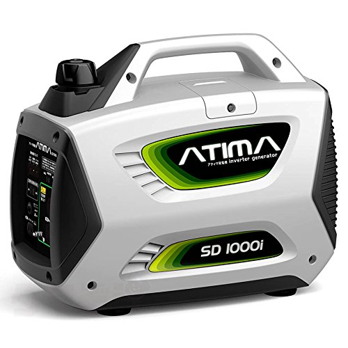 atima sd1000i 1 000 watt 4 stroke gas powered quiet portable inverter generator carb compliant. Black Bedroom Furniture Sets. Home Design Ideas