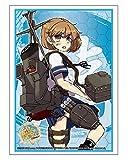 ブシロードスリーブコレクションHG (ハイグレード) Vol.909 艦隊これくしょん -艦これ- 『朧』