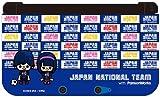 サッカー日本代表チーム with PansonWorks モデル プロテクトケース (3DS LL用)