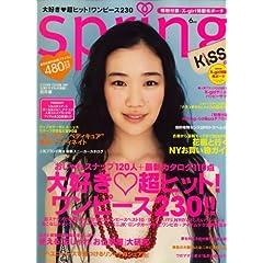 spring (スプリング) 2008年 06月号