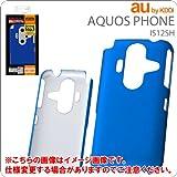 レイアウト AQUOS PHONE au by KDDI IS12SH用ラバーコーティングシェルジャケット/マットブルー RT-IS12SHC5/A