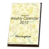 A.P.J. 2015年度カレンダー マリア・ベリストレム 週めくり カレンダー No.095 1000055474