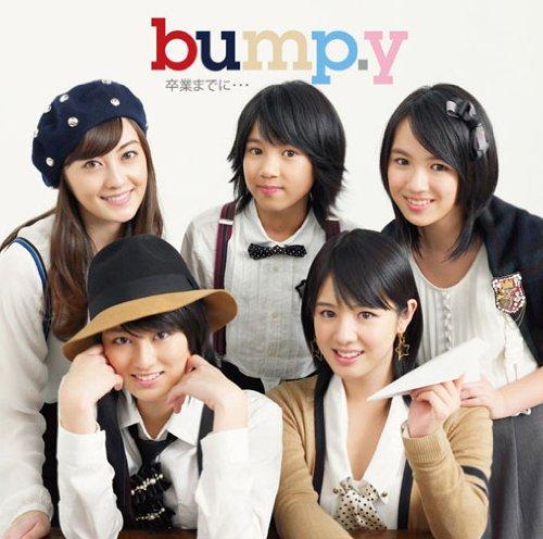 Amazon.co.jp: bump.y : 卒業までに・・・ - 音楽