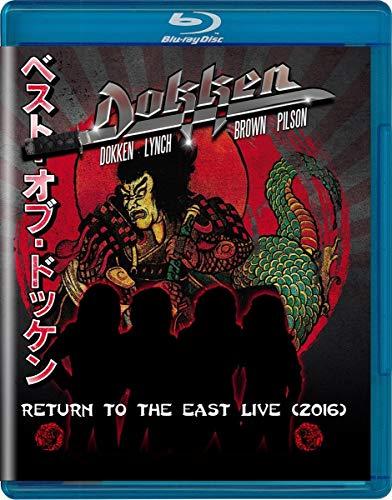 Buy Dokken Now!