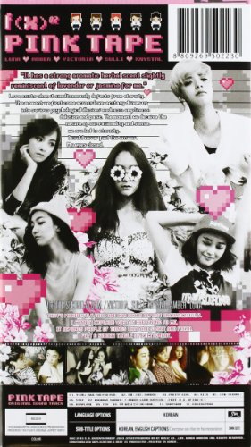 Original album cover of Pink Tape by F(X)
