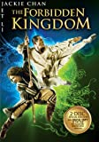 Forbidden Kingdom [Import]